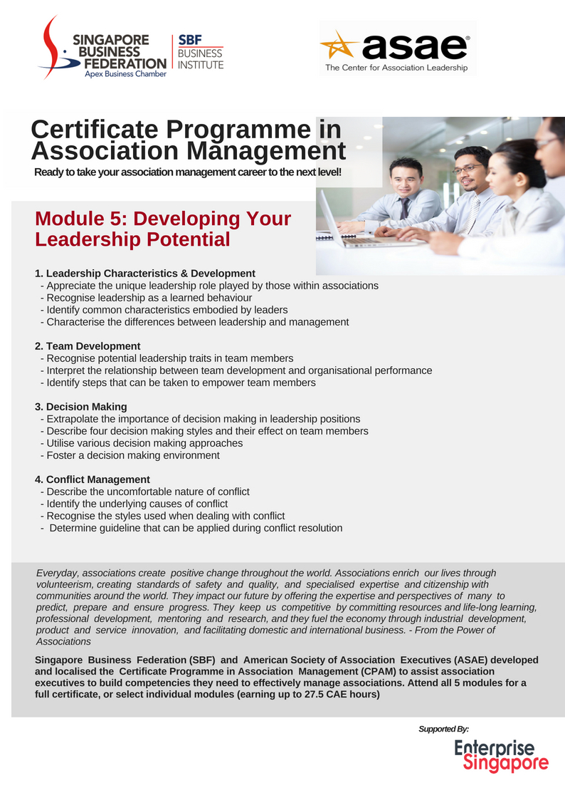 Display event - CPAM Module 5 - Developing Your Leadership